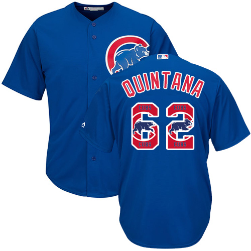 Men's Majestic Chicago Cubs #62 Jose Quintana Authentic Royal Blue Team Logo Fashion Cool Base MLB Jersey