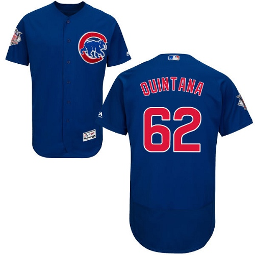 Men's Majestic Chicago Cubs #62 Jose Quintana Royal Blue Alternate Flexbase Authentic Collection MLB Jersey