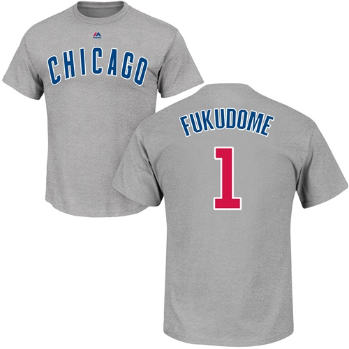 MLB Nike Chicago Cubs #1 Kosuke Fukudome Gray Name & Number T-Shirt
