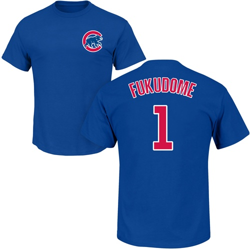 MLB Nike Chicago Cubs #1 Kosuke Fukudome Royal Blue Name & Number T-Shirt