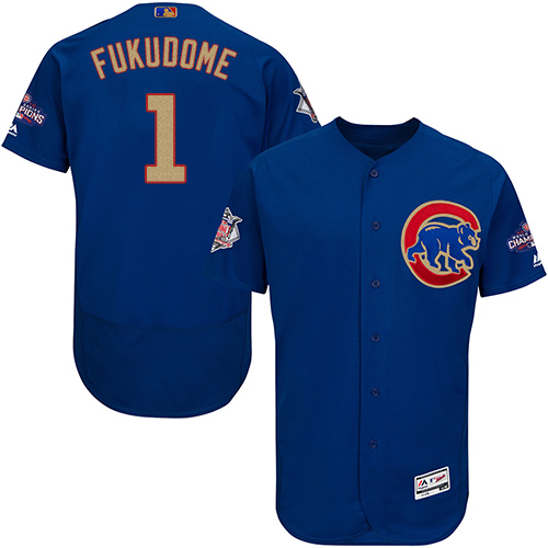Men's Majestic Chicago Cubs #1 Kosuke Fukudome Authentic Royal Blue 2017 Gold Champion Flex Base MLB Jersey