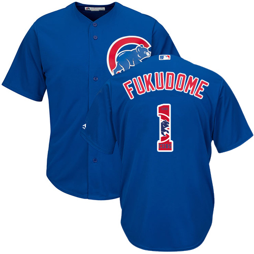 Men's Majestic Chicago Cubs #1 Kosuke Fukudome Authentic Royal Blue Team Logo Fashion Cool Base MLB Jersey