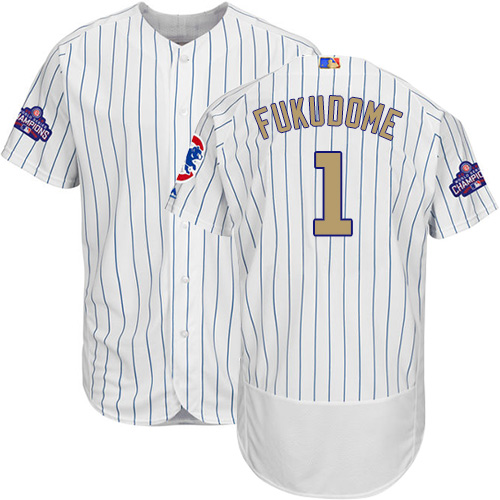 Men's Majestic Chicago Cubs #1 Kosuke Fukudome Authentic White 2017 Gold Program Flex Base MLB Jersey
