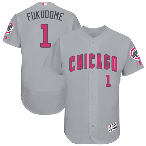 Men's Majestic Chicago Cubs #1 Kosuke Fukudome Grey Mother's Day Flexbase Authentic Collection MLB Jersey