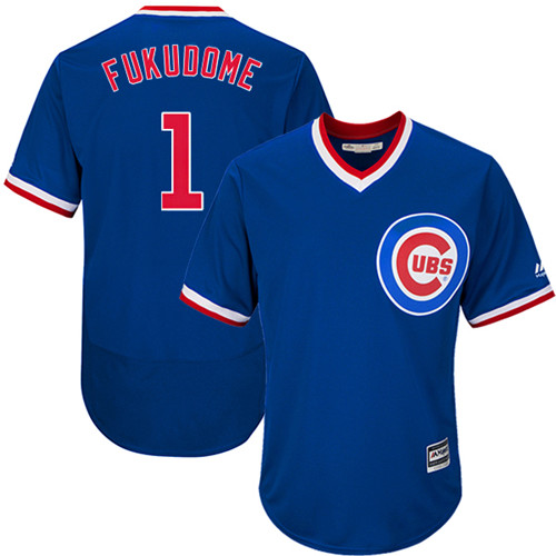Men's Majestic Chicago Cubs #1 Kosuke Fukudome Replica Royal Blue Cooperstown Cool Base MLB Jersey