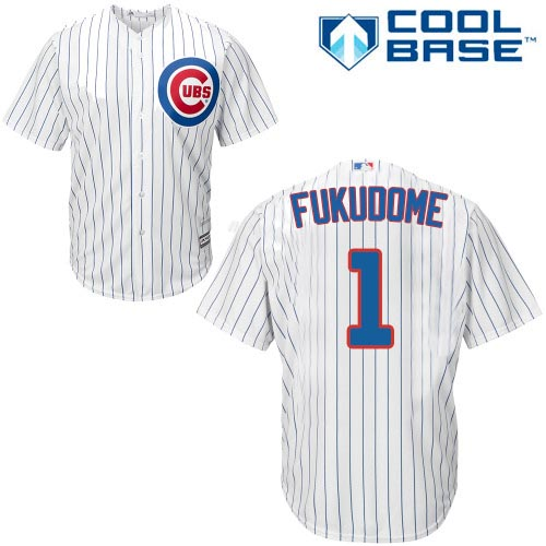 Men's Majestic Chicago Cubs #1 Kosuke Fukudome Replica White Home Cool Base MLB Jersey