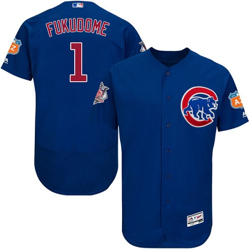 Men's Majestic Chicago Cubs #1 Kosuke Fukudome Royal Blue Alternate Flex Base Authentic Collection MLB Jersey