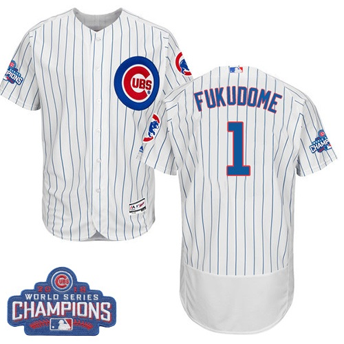 Men's Majestic Chicago Cubs #1 Kosuke Fukudome White 2016 World Series Champions Flexbase Authentic Collection MLB Jersey