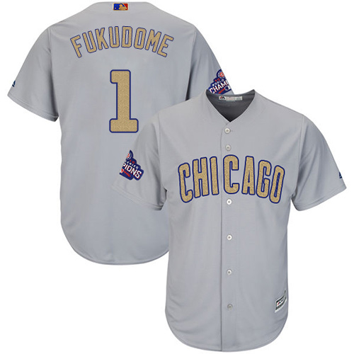 Women's Majestic Chicago Cubs #1 Kosuke Fukudome Authentic Gray 2017 Gold Champion MLB Jersey