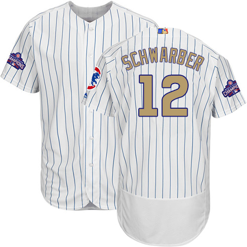 Men's Majestic Chicago Cubs #12 Kyle Schwarber Authentic White 2017 Gold Program Flex Base MLB Jersey