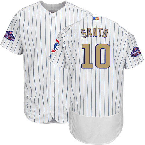 Men's Majestic Chicago Cubs #10 Ron Santo Authentic White 2017 Gold Program Flex Base MLB Jersey